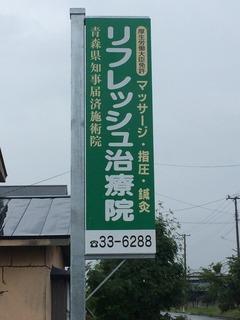 2017_0602.JPG