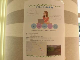 2017_0910_001.JPG